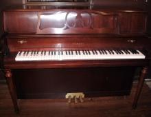 Yamaha Mahogany Console
